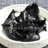 二硫化钼低温润滑脂-30度/-30度二硫化钼润滑脂 合轩