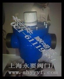 HWF-50大口经大流量管道自动恒温阀