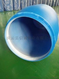 200升塑料桶,双色外蓝内白食品级发酵桶,品牌:信诚