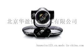 华为摄像机 华为VPC600全高清摄像机 包邮