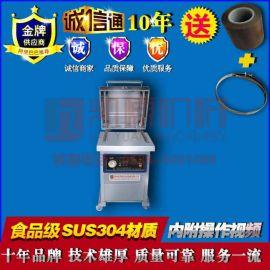 凱源供應DZ-400/2L單室型真空包裝機 220V家用單室真空包裝機