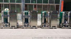 污水设备-降解cod、色素-大型臭氧发生器-臭氧发生器厂家