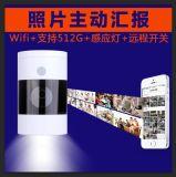 安锐通130万像素智能家居无线监控摄像机