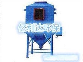 XD-Ⅱ型多管旋风除尘器 亿利达环保现货供应