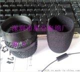 直銷國產海綿防風罩 海綿話筒套 麥克風防塵海綿罩