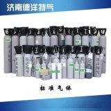 濟南德洋特氣 山東廠家直銷 4L氣瓶裝甲烷標準氣體 混合氣體 校準氣體價格