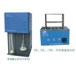 托普KDN系列定氮仪