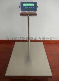 天津防爆电子秤 全不锈钢防爆电子台称 具有防尘防爆功能的电子称