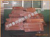 14.5*0.45薄壁紫铜管天津批发厂