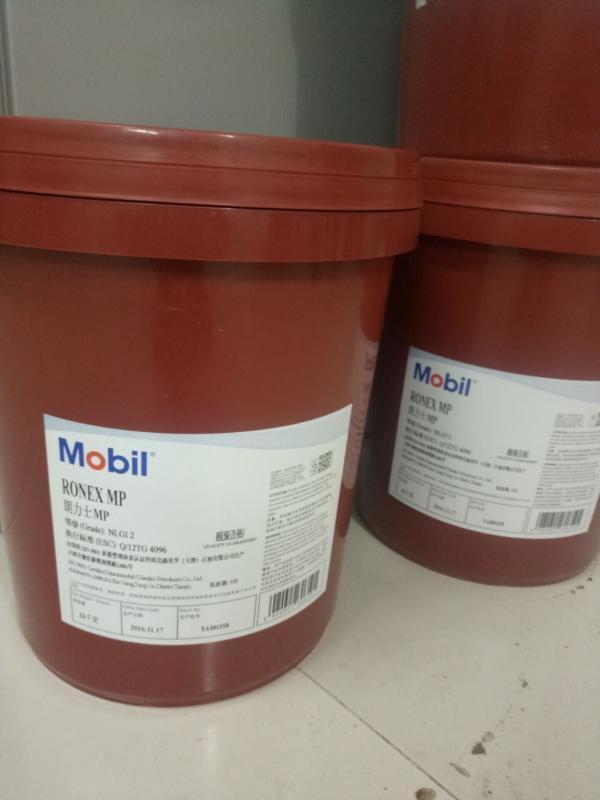 美孚MP潤滑脂,Mobil Ronex MP複合鋰基潤滑脂