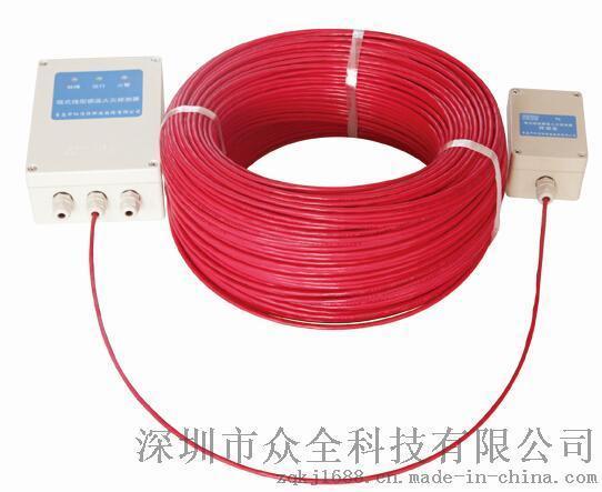 中阳JTW-LD-SF500/85A 缆式线型感温火灾探测器(可恢复感温电缆)