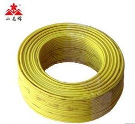 山花牌电线电缆 ZR-BV16平方国标 单芯单股铜芯家装阻燃100米硬电线 黄色