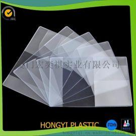 PVC  袋,透明防水PVC书套