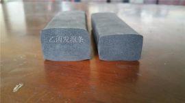 三元乙丙密封条发泡条生产商 发泡方形条 海绵条