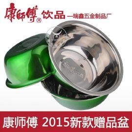 彩塘专业生产厂家设计和加印logo 赠品不锈钢盆广告礼品汤盆