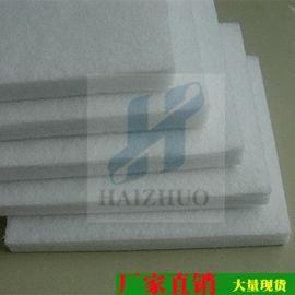 山东吸音棉生产厂家 白色音箱吸音棉 防火吸音棉 现货低价直销