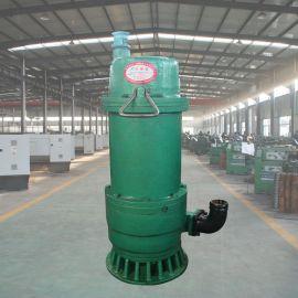 防爆潜水泵使用时间案例BQS15-30-4/B