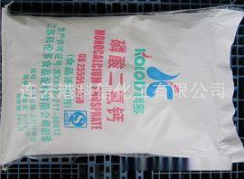 厂家直销食品級无水磷酸二氢钙