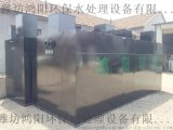 安康wsz-3一体化地埋式污水处理设备 新农村改造污水处理设备