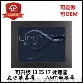 17寸台湾工控机替代工业电脑