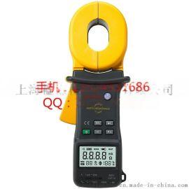 MS2301钳形接地电阻测试仪