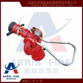 PS30可调节高压水炮 消防水炮 消防炮 固定式消防水炮