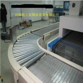 水性涂料微波干燥设备 隧道式水性涂料 水性漆 微波干燥机 专业厂家定做水性漆微波烘干机 批发价格
