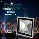 LED灯管T5一体化 照明节能光管全套超亮改造日光灯