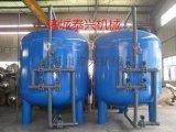 生活污水處理設備機械過濾器
