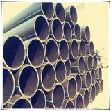 壽命50以上 國標PE管材 給水管材廠家