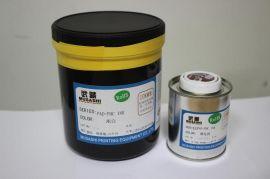 武藏PP材質和奶瓶專用油墨