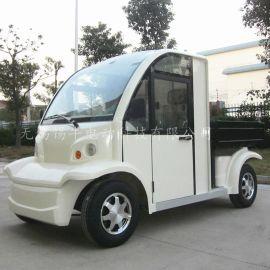 安徽合肥2座封闭式小型电动货车,商铺载货车,酒店搬运电瓶车,物业多功能代步车