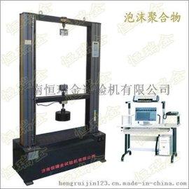 泡沫聚合材料压陷硬度试验机
