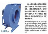 C6-46排尘除尘离心风机 木制品厂  碎屑风机