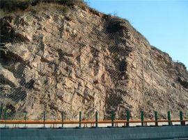 广西主动防护网 南宁边坡防护网 柔性防护网