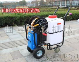 供应60L推车式电动喷雾器轻便型打药机