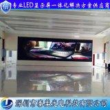深圳泰美廠家直銷丹東大劇院室內P4全彩led顯示屏