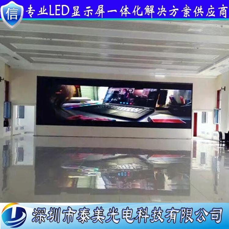 深圳泰美廠家直銷丹東大劇院室內P4全綵led顯示屏