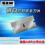 美国进口GEM Star62-0097科学实验室三刃安全刀片 锋利精准的代言