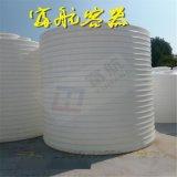 富航容器15立方塑料吨桶
