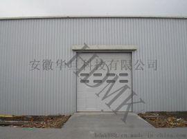 合肥工业滑升门|安徽仓库保温滑升门|合肥月台提升门厂家