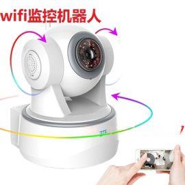 哈尔滨电子大世界批发wifi无线监控头,V380监控机器人手机远程监控怎么设置?哈尔滨上门安装监控网络