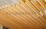 富具立体感建筑材料-铝挂片