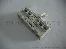 现货供应:`三菱`继电器 SRS-HNPS 400V