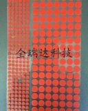 耐200度的耐高温硅胶保护贴纸