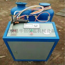 型号齐全聚氨酯发泡机聚氨酯喷涂机浇注机技术**