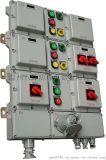 防爆断路器 防爆磁力启动器 防爆仪表箱 防爆配电箱控制箱厂家直销
