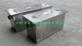 衡阳厨房设备半自动隔油池寿命长 衡阳饭店食堂环保耐用型油水分离器价格