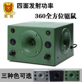 鼠敌灭鼠器,SD08-F4超声波驱鼠器,家用捕鼠器电猫