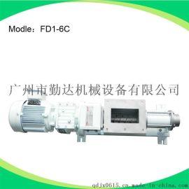 勤达供应螺杆泵 高粘度抽料泵 日化业乳化剂 增稠剂输送泵